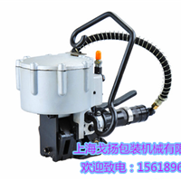 供应KZ-32气动组合式钢带打包机|线材打包机