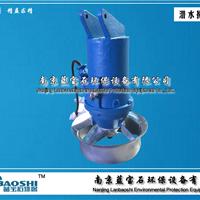 厂家直销潜水搅拌机QJB5.5kw碳钢质优价廉