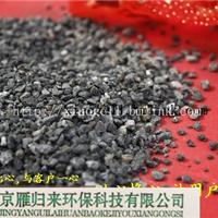 辽宁海绵铁|海绵铁除氧剂厂家