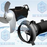 直销潜水搅拌机QJB4kw蓝宝石碳钢 高效能