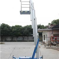 供应SJL铝合金式升降机