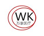 景县万康医疗器械销售有限公司