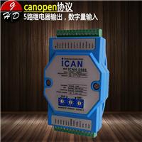 ICAN-2505 5通道继电器输出隔离数字量输入