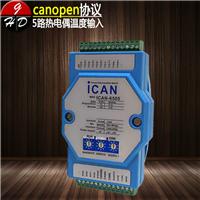 ICAN-6505  5通道热电偶测量模块