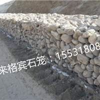 斜坡式防波堤常用石笼网箱厂家位于哪