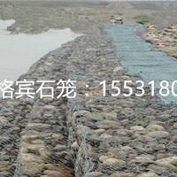 适宜生态护岸护坡铅丝笼规格|价钱|生产厂家