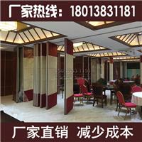 武汉酒店可活动移动隔断墙办公室隔音墙