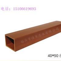 维卡木格栅100*50方木红苹果实际效果
