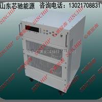 供应380V220A山东芯驰核磁共振专用供电电源