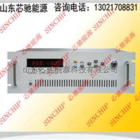 供应600V40A山东芯驰数显直流稳压开关电源