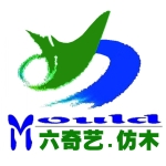 濉溪县南坪六奇艺景观艺术模具店