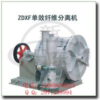供应单效纤维分离机 新日东机械厂生产厂家