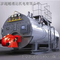 供应北京燃气锅炉维修