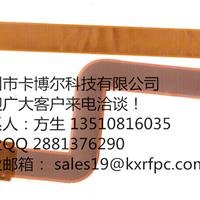 深圳卡博尔供应FPC转接排线