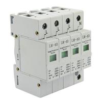 二级电源电涌保护器60ka80ka价格
