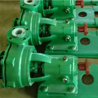 耐腐耐磨砂浆泵 耐高温腐蚀耐磨浆料泵
