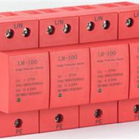 10/350一级试验电源防雷器