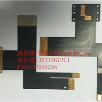 供应FPC软板,FPC多层板生产厂家
