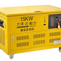 进口动力15kw静音汽油发电机组