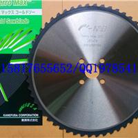 供应切割不锈钢棒材用KANEFUSA冷锯285?0