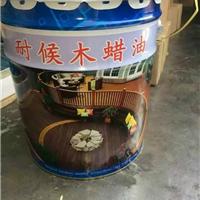 供应南宁市欧斯姆木蜡油