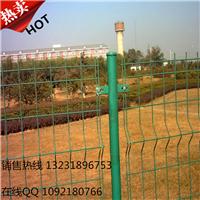 四川甘孜州(公路护栏网)厂家直销批发价格