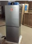 供应英鹏防爆冰箱 230L/立式防爆空调