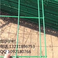 (点击查看价格)四川德阳双边丝护栏网供应