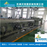 供应Φ160-250PVC管材生产线设备