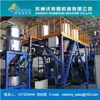 供应PVC粉体集中供料自动配混系统