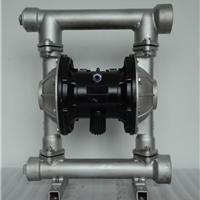 供应QBY3铸钢气动隔膜泵/隔膜泵厂家