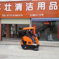 南宁市环壮清洁用品有限公司