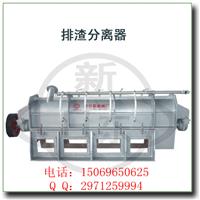 最新技术优质设备排渣分离机 新日东机械厂