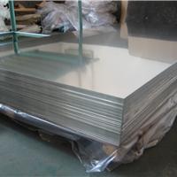 供应7A10航空铝板 5052超硬铝板 花纹铝板