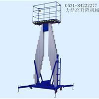 供应SJY0.1-6液压升降平台