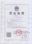武汉恒世天祥节能门窗系统有限公司