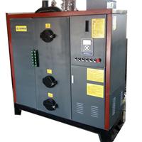 生物质蒸汽发生器-180型