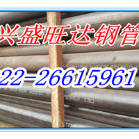 20G无缝钢管厂家加速转型升级