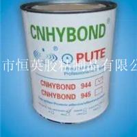 惠州市恒英粘胶制品有限公司