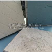 广州市隔热砖|挤塑板隔热砖|泡沫隔热砖批发