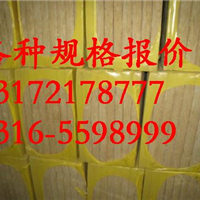 山东省【岩棉板】【含运费】价格-生产商