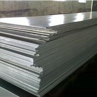 供应6061合金铝板 6063国标铝板 厂家直销