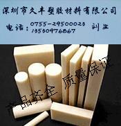 供应POM-ESD225板 进口POM板 国产POM板