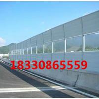 供应安徽高速声屏障 厂家供应