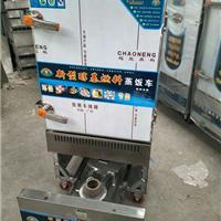 供应醇油蒸包炉、醇油煮面炉