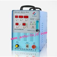 供应冷焊机ADS01,安徽华生冷焊机厂家