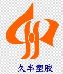 深圳市兴久丰塑胶绝缘材料有限公司