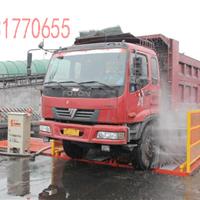厂家直供SJ-1100DA加重型全自动洗车机