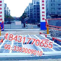 厂家供应SJ-1100型工地车辆洗车机厂家