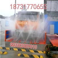 厂家供应SSJXC-60TA型工地洗车机设备